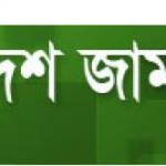 Bangladesh_Jamaat-e-Islami_logo