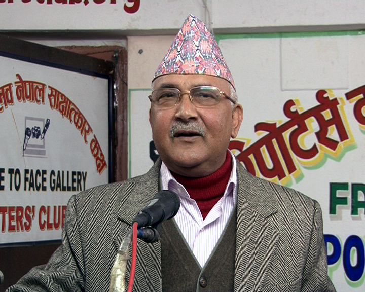 Khadga Prasad Sharma Oli, Nepal PM  since Oct 12, 20155
