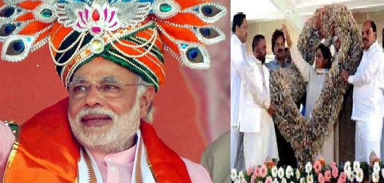 Modi, Mayawati